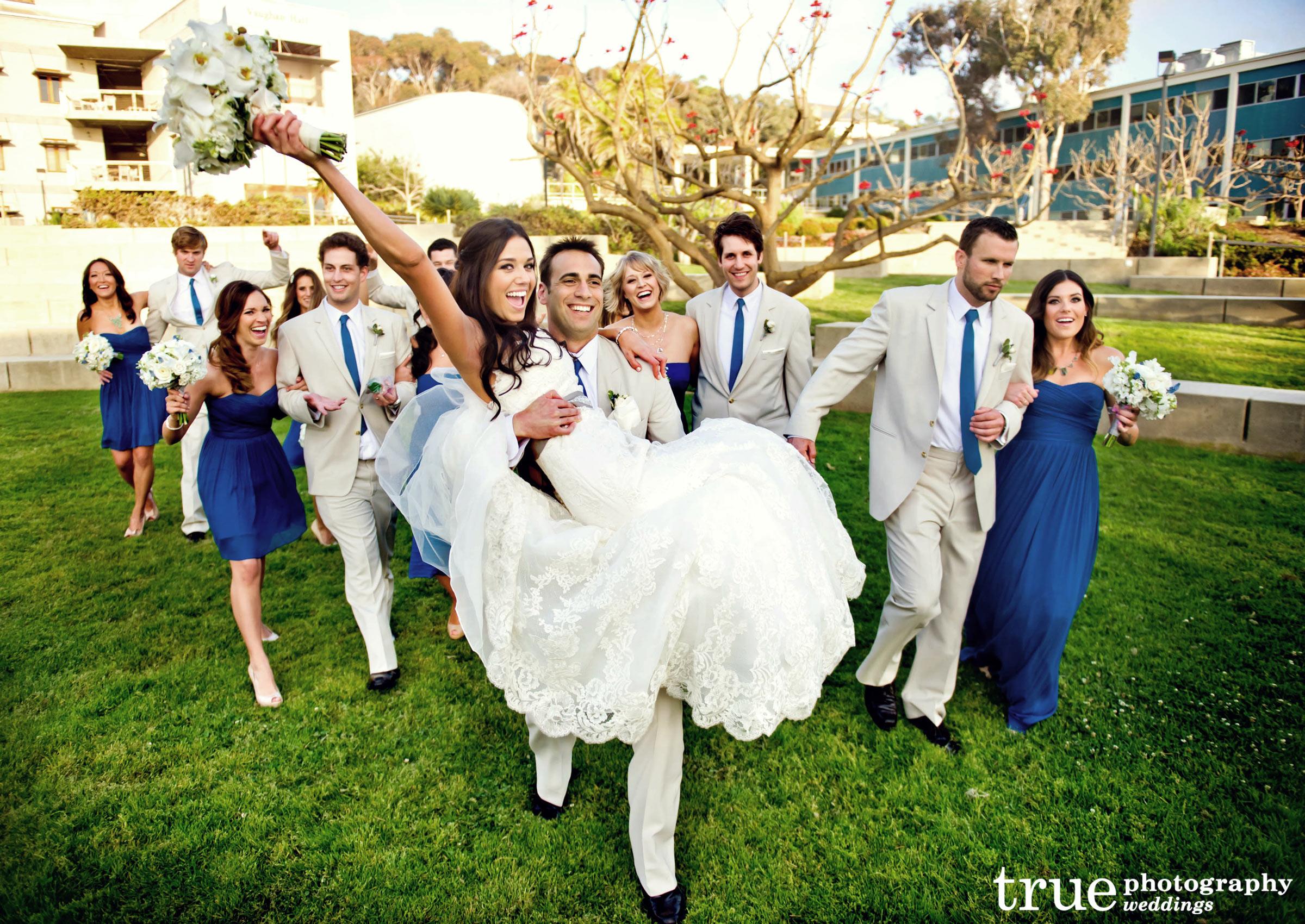Гости со свадьбы фото
