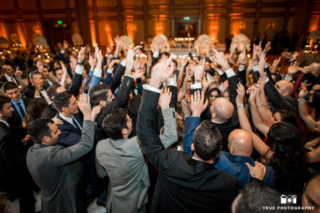 Guests celebrate with Couple during their Chaldean first dance